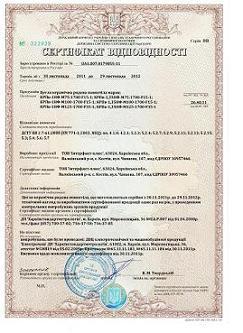 Купить кирпич Валки М - 125 Харьков