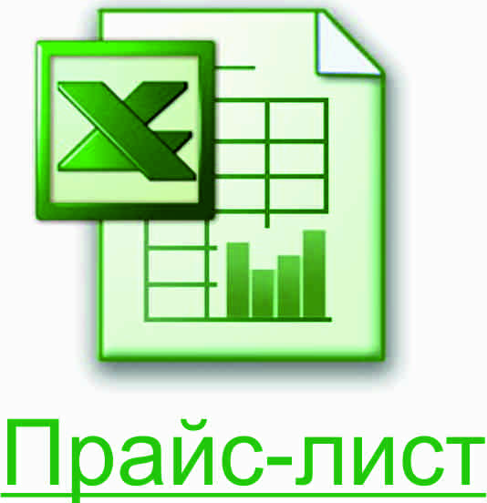 Цена на фбс в Харькове