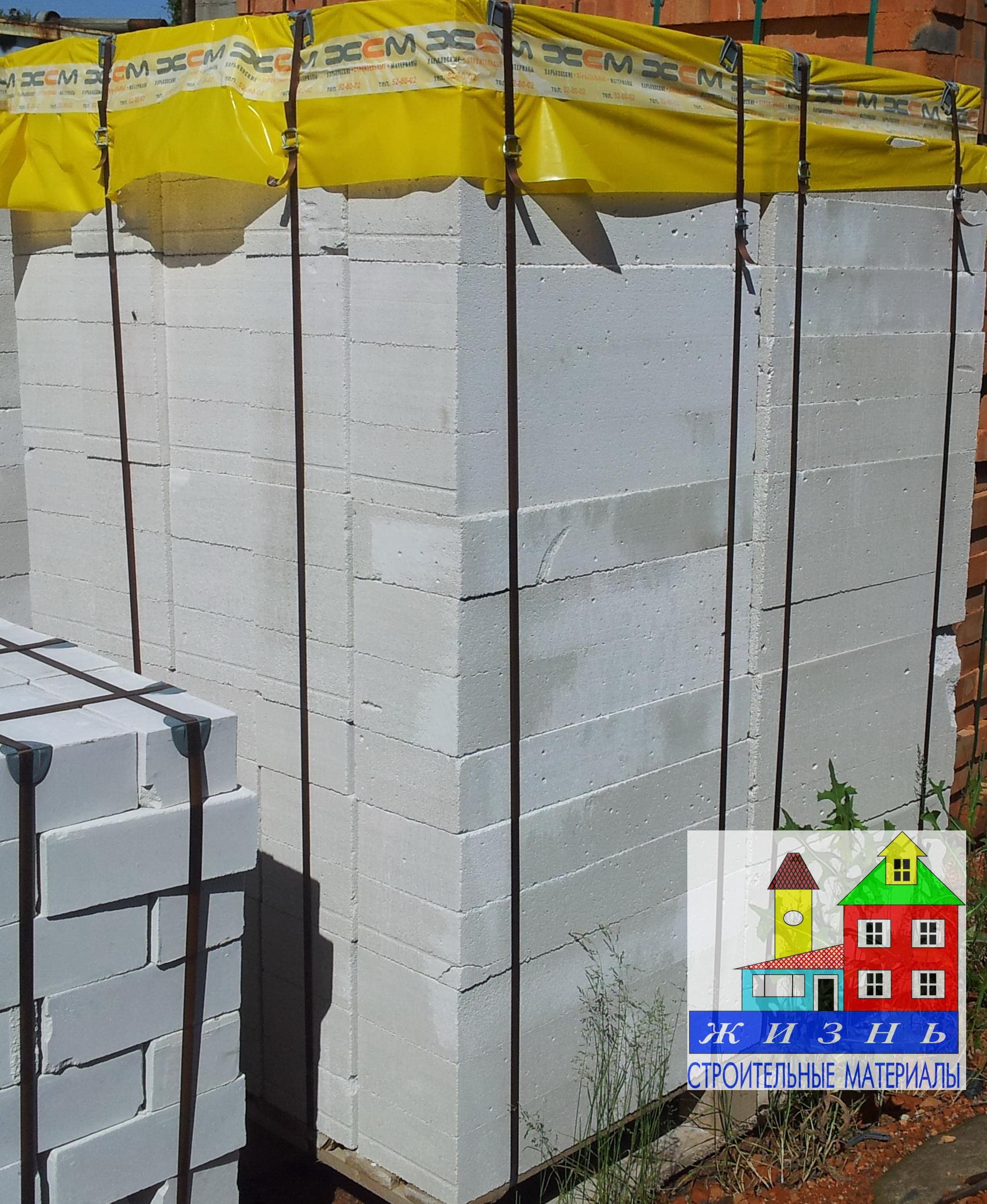 Газобетон купить Харьков