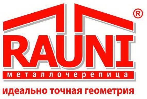 Металлочерепица цена Харьков