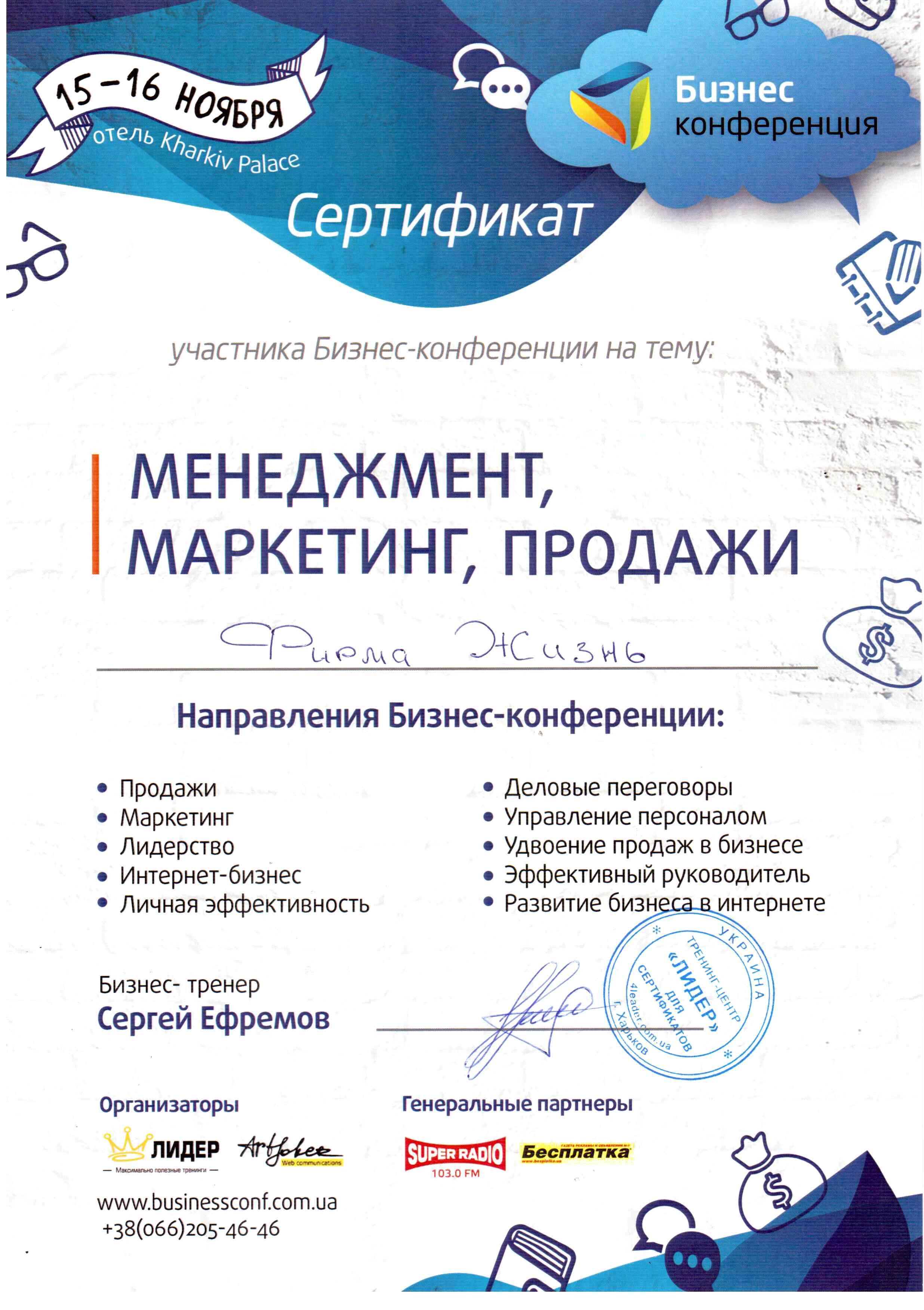 Стройматериалы купить Харьков цена
