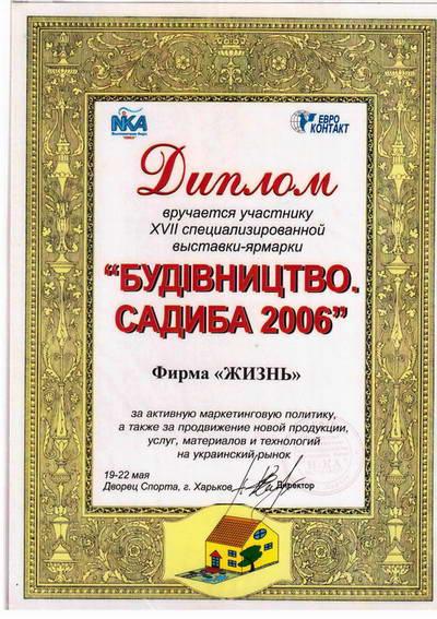 Кирпич Харьков купить