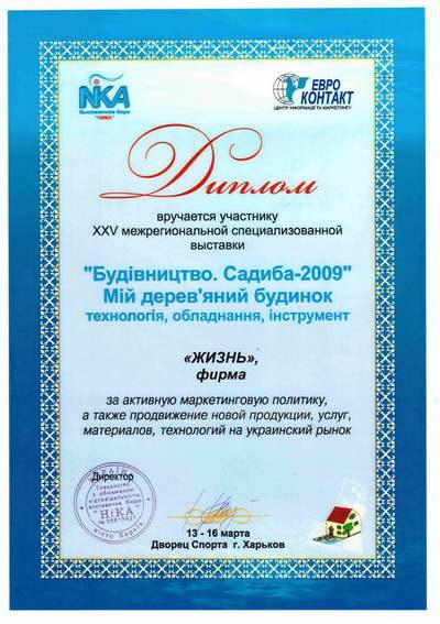 Пенопласт купить Харьков