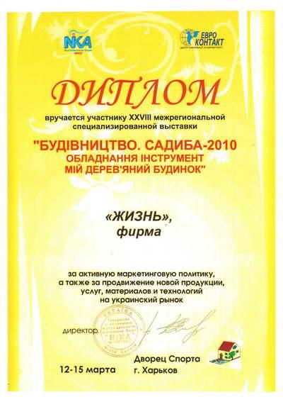 Тротуарная плитка купить Харьков