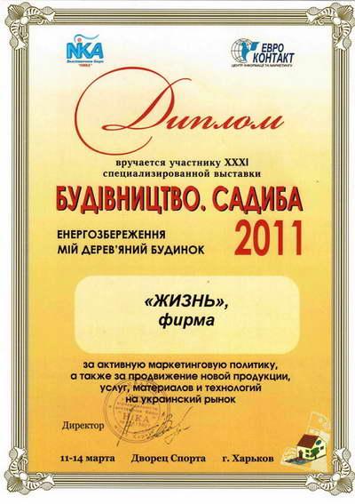 Клей для пенопласта купить Харьков