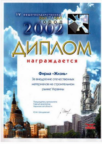 Кирпич купить Харьков