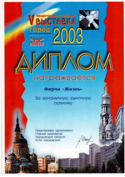 Цемент Харьков купить