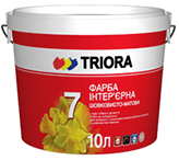 Купить краску в Харькове